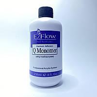 Мономер ликвид для акрила EzFlow Q-Monomer, 236мл