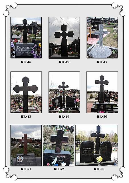 Кресты гранитные 2