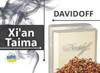 Ароматизатор xi'an Taima Davidoff (Сигарети Davidoff)
