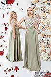 Вечернее  женское платье батал Размеры: 42-44,46-48, 48-50,50-52, фото 3