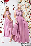 Вечернее  женское платье батал Размеры: 42-44,46-48, 48-50,50-52, фото 5