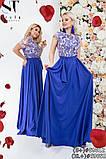 Вечернее  женское платье батал Размеры: 42-44,46-48, 48-50,50-52, фото 4