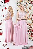 Вечернее  женское платье батал Размеры: 42-44,46-48, 48-50,50-52, фото 2