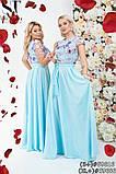 Вечернее  женское платье батал Размеры: 42-44,46-48, 48-50,50-52, фото 6