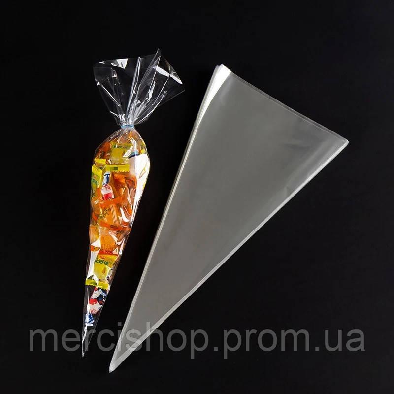 Конусные пакетики для упаковки сладостей и подарков на праздники, свадьбы и т.д. (100 шт.) 30*16 см