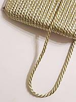 Шнур текстильный декоративный , Шнур текстильний  люрексовий 4,5 мм. Світле золото . Ціна за 1 метр.