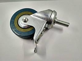 Ролик гумовий D-75 мм з гальмом гвинт 12 мм