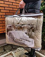 Одеяло из овчины/ одеяло из овечьей шерсти евро