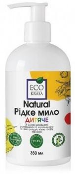 Жидкое мыло Детское с маслом макадамии, ромашки и календулы, 350 мл, Экокраса