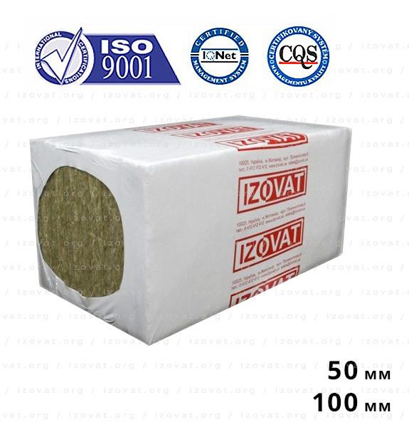 Izovat 40 (45) (Изоват) базальтовый утеплитель для вентилируемого фасада