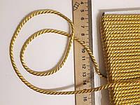 Шнур текстильный декоративный, Шнур текстильний золотий люрексовий 3,5 мм. Ціна за 1 метр.