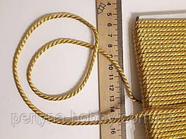 Шнур текстильный декоративный, Шнур текстильний золотий люрексовий 3 мм. Ціна за 1 метр.