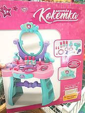 """Трюмо детское """"Кокетка"""" светится, звуковые эффекты, туалетный столик, зеркало 008-937, фото 2"""