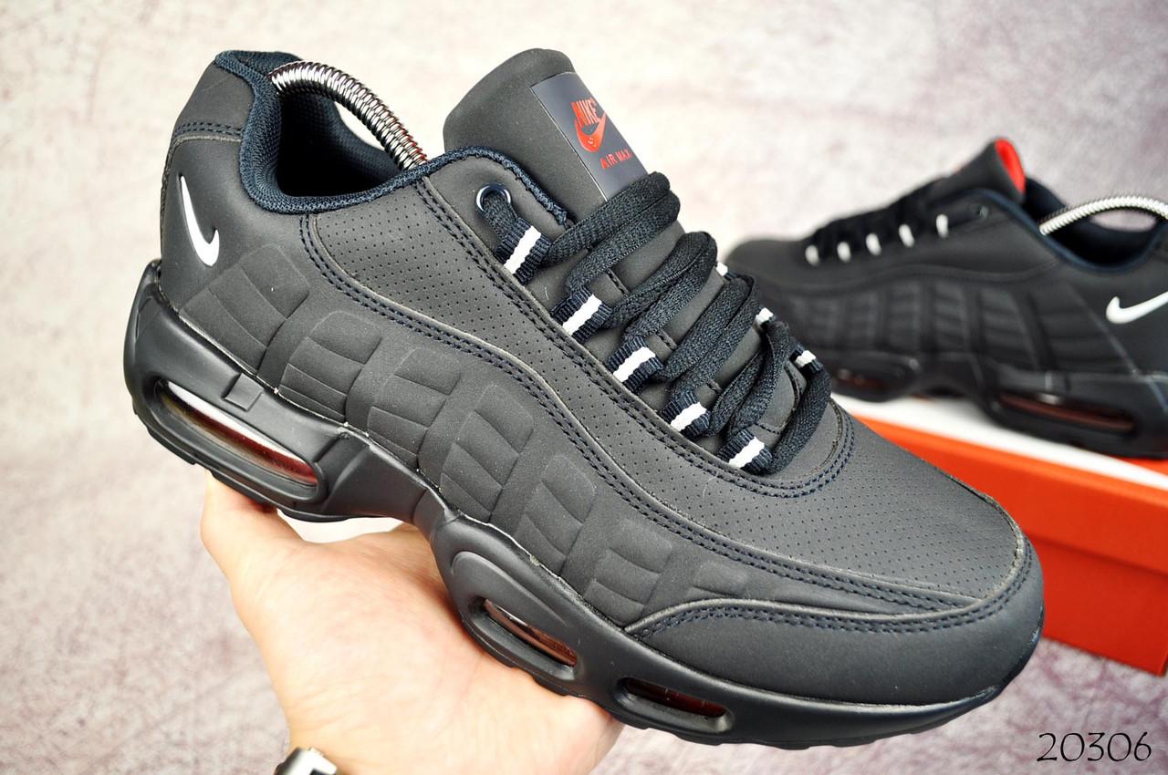 Кроссовки мужские в стиле Nike Air Max 95 арт.20306