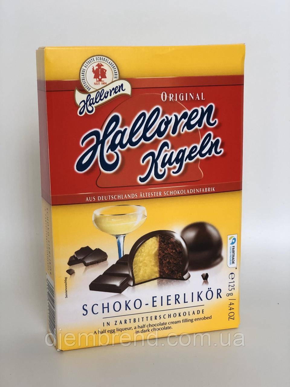 Шоколадные конфеты Original Halloren Kugeln Schoko-eierlikor 125 g.