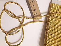 Шнур текстильный декоративный, Шнур текстильний золотий люрексовий 2,5-3 мм. Ціна за 1 метр.