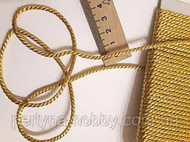 Шнур текстильный декоративный, Шнур текстильний золотий люрексовий 2,5 мм. Ціна за 1 метр.