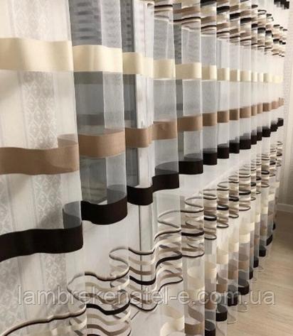 Тюль с полосками бежево-коричневыми на фатине