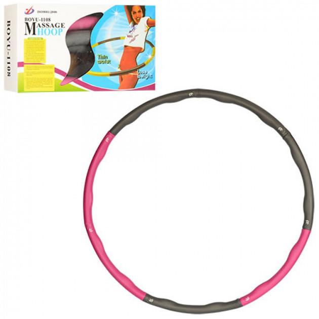 Обруч массажный для похудения Massege Hoop BOYU-1108 96 см Серо-розовый