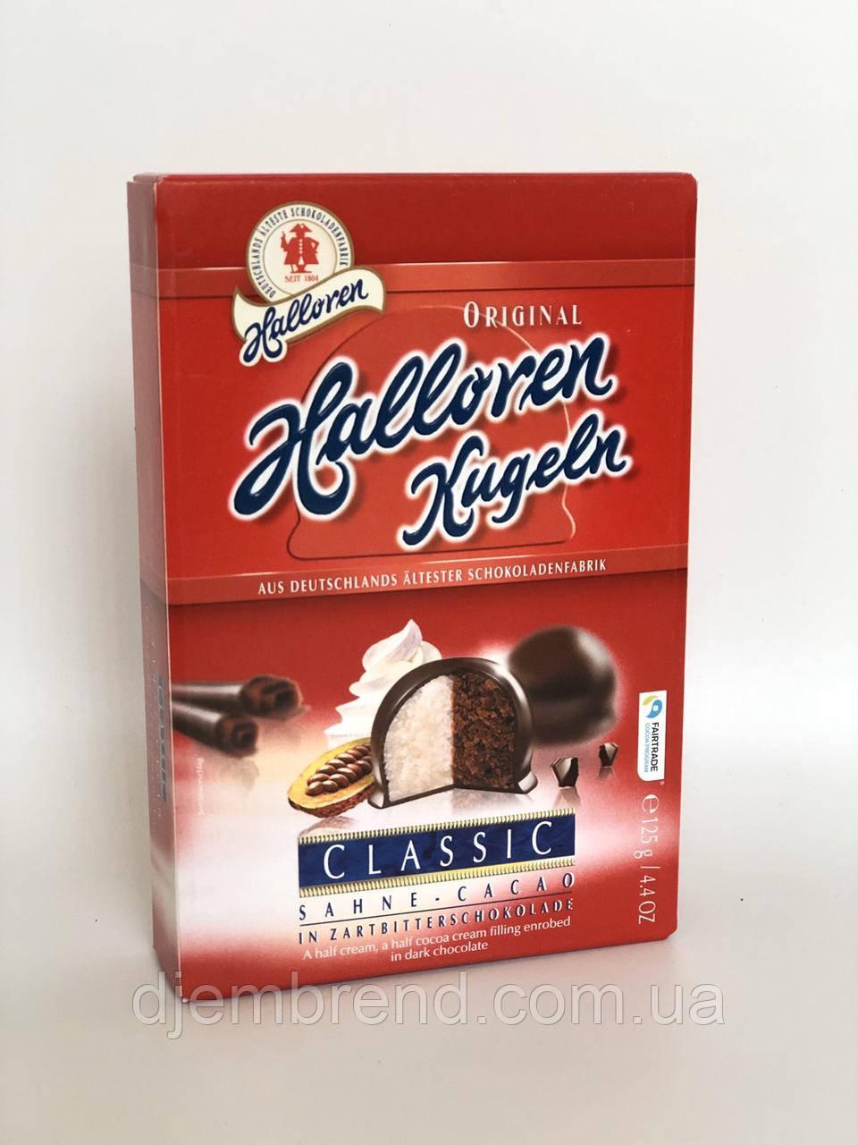 Конфеты Sahne-Cacao Halloren Kugeln (какао-сливки) 125г Германия