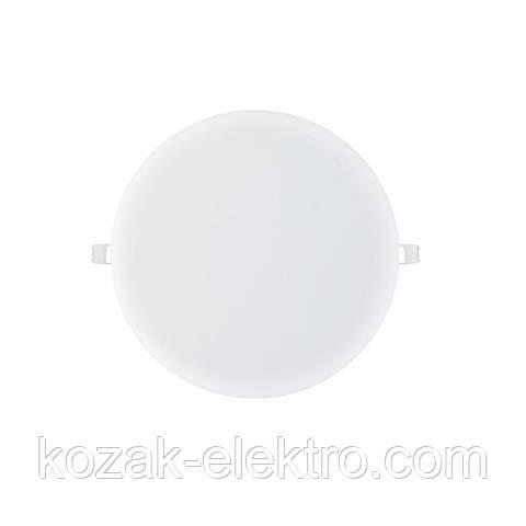 Stella-8 Вт встраиваемый светодиодный светильник