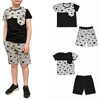 Комплект детский футболка + шорты. Костюмы и комплекты для мальчиков