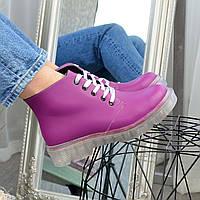 Ботинки женские кожаные на утолщенной подошве, цвет фуксия