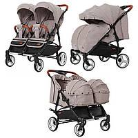Коляска прогулочная для двойни бежевая с люлькой CARRELLO Connect CRL-5502/1 Cotton Beige деткам с рождения