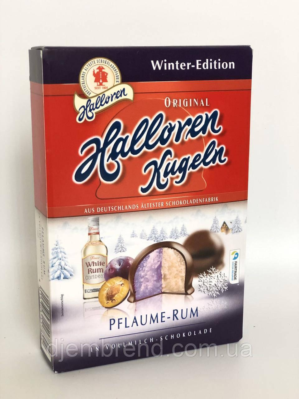 Конфеты с Вудрафф ванильным Halloren Kugeln Pflaume-Rum 125г Германия