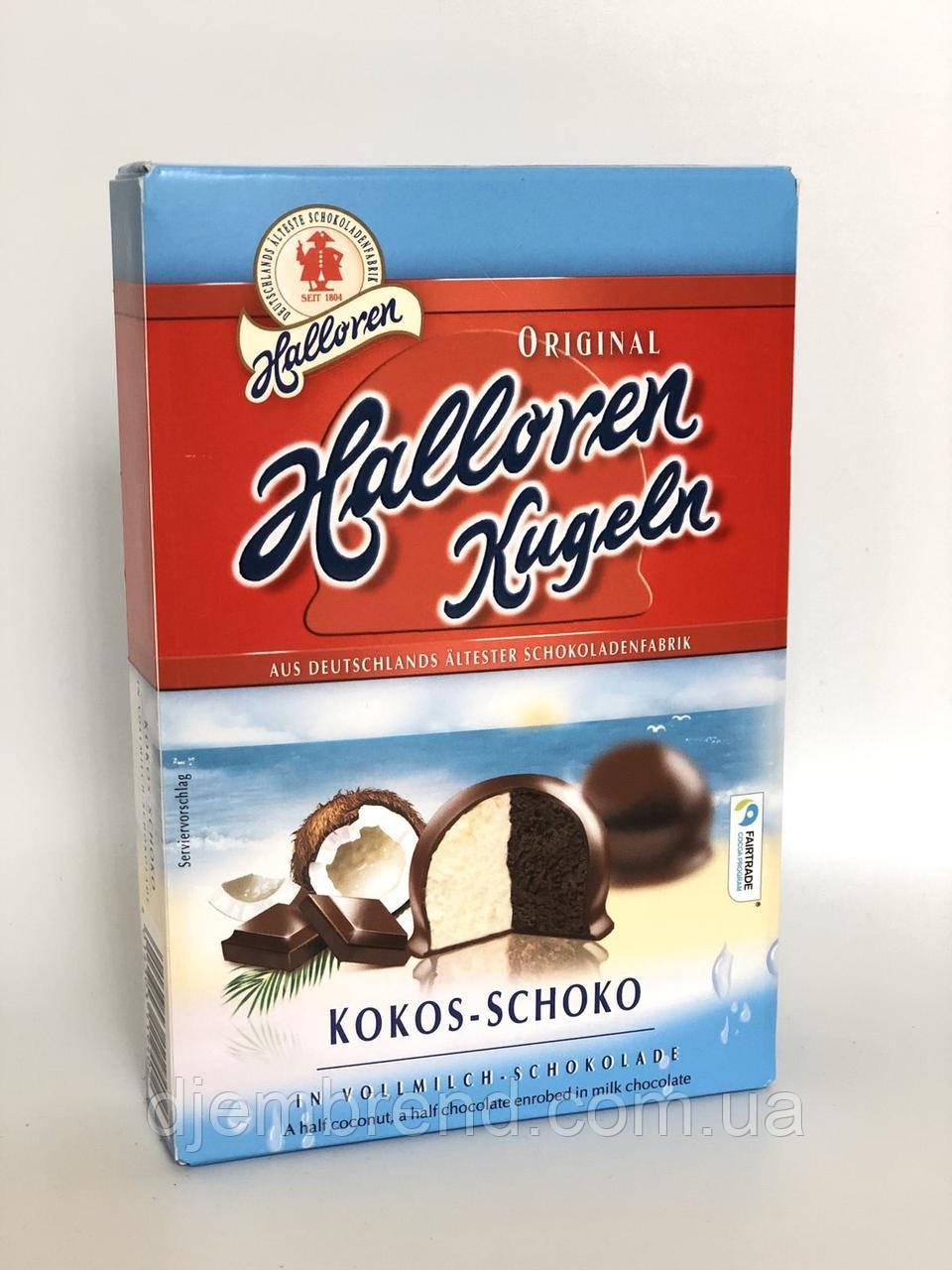 """Конфеты Halloren Kugeln """"Кокос и шоколад"""", 125"""