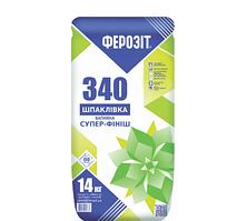 Вапняна фінішна шпаклівка Ферозіт 340/14