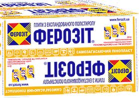 Пінопласт Плити пінополістирольні ПСБ-С Ферозіт 35/3 Extra (плити з експандов. полістиролу EPS-90)