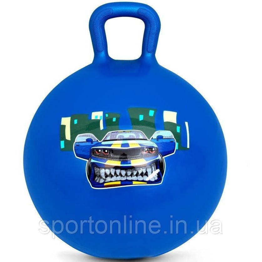 Мяч-прыгун детский с ручкой Spokey Speedster (922740), 45 см, детский фитбол, синий с машинкой