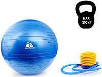 Фитбол (мяч для фитнеса) METEOR (31133) 65 см, с насосом, синий, фото 1