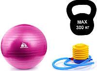 Фитбол (мяч для фитнеса) METEOR (31132), с насосом, 55 см, розовый, фото 1