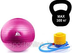 Фитбол (мяч для фитнеса) METEOR (31132), с насосом, 55 см, розовый