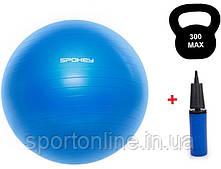 Фитбол (мяч для фитнеса) Spokey Fitball lIl 920936, с насосом, 55 см, синий