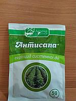 Гербицид Антисапа 50 г. на 5 соток( метрибузин 700 г/кг. ) Зенкор