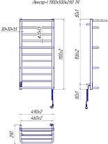 Электрический полотенцесушитель Люксор-I 1100x500/290 TR таймер-регулятор, фото 2