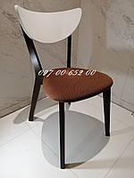 Стул Модерн  Орех + Белый с Коричневым мягким сидением  MM-O001, фото 1