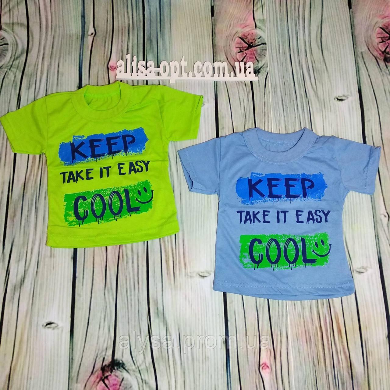 Детская футболка Кул кулир