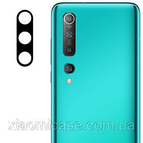Гибкое защитное стекло на камеру для Xiaomi (Ксиоми) Mi 10 / Mi 10 Pro
