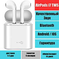 Наушники i7 TWS Оригинал, беспроводные блютус, bluetooth, с кейсом PowerBank QualittiReplica AirPods