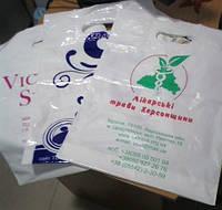 Печать  на п/э пакетах в Херсоне