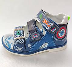 Детские босоножки сандалии для мальчика синие Y.TOP 24р 15см