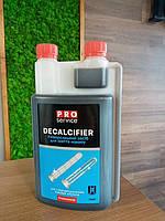 """Жидкость для удаления минеральных отложений 1л ТМ """"PRO service"""", фото 1"""