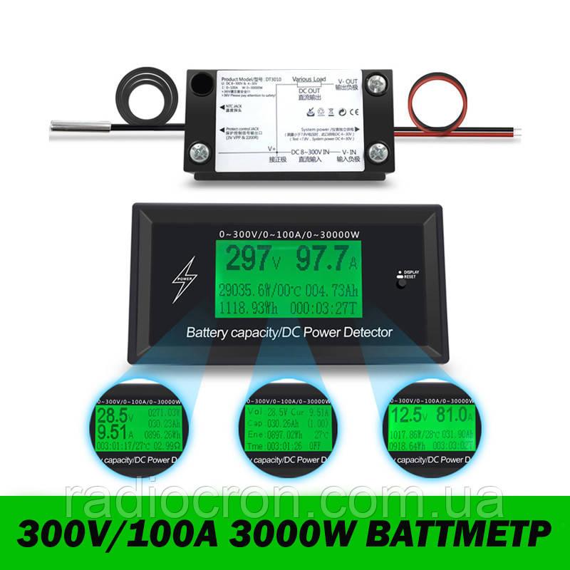 8 в 1; 0-300В, 0-100А Вольтметр, Амперметр, Ватметр, Вимірювач ємності акумуляторів, в корпусі