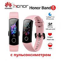 Original Фитнес-трекер HONOR BAND 5 с ПУЛЬСОКСИМЕТРОМ Coral pink (розовый)