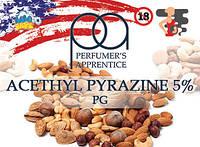 Acetyl Pyrazine (5% PG) ароматизатор TPA