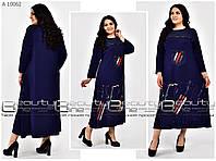 Трикотажное женское платье-макси в большом размере Размеры: 62.64.66